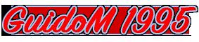 Archivo:Nueva-firma-guido.png