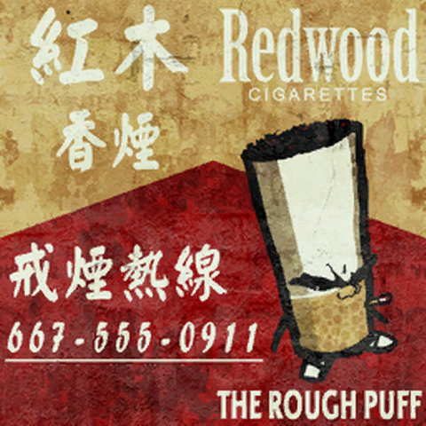 Archivo:Redwood cartel chino.png