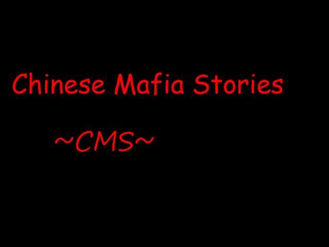Archivo:Chinese mafia.png