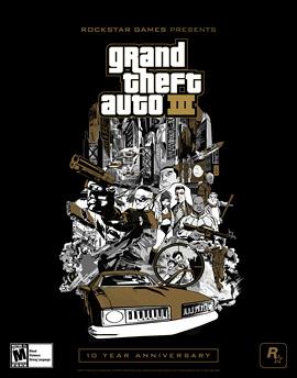 Archivo:Póster GTA III decimo aniversario EU.jpg
