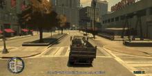 D Liberty City Chopers 12