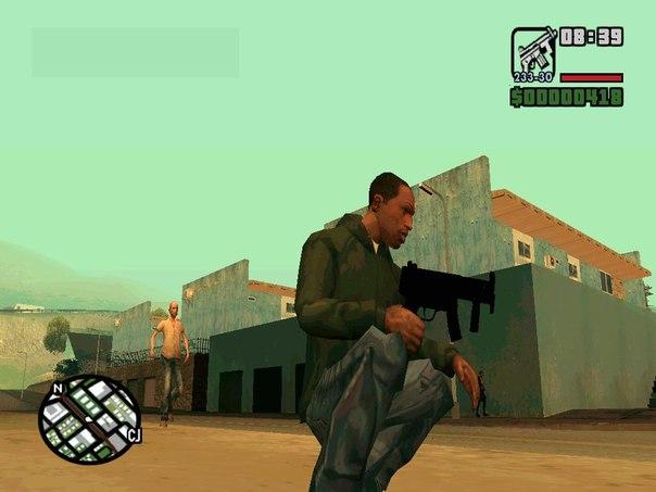 Archivo:GTA San Andreas Beta MP5-K-.jpg
