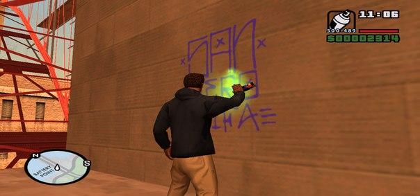 Archivo:GTA San Andreas Beta Graffiti San Fierro Rifa.jpg