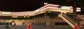 Miniatura de la versión de 21:17 2 dic 2012