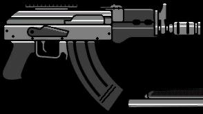 Archivo:RifleCompacto-HUDV.png