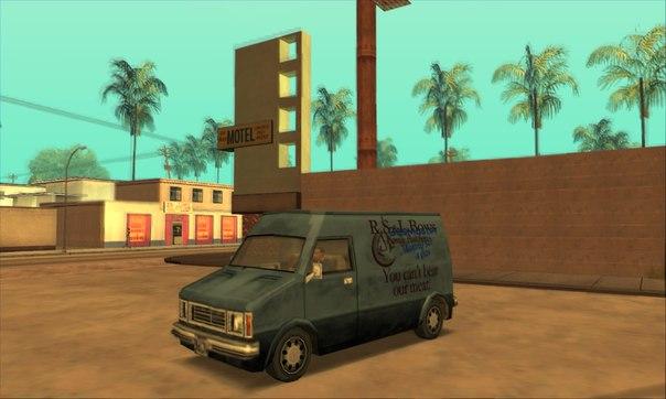 Archivo:GTA San Andreas Beta Rumpo-.jpg