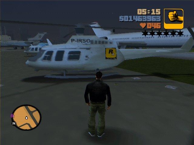 Archivo:Helicoptero Rockstar.JPG