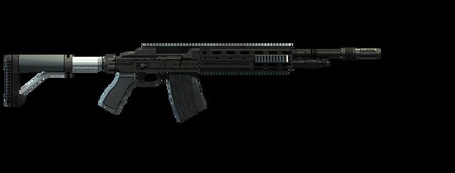Archivo:RifleComandoGTAV.png