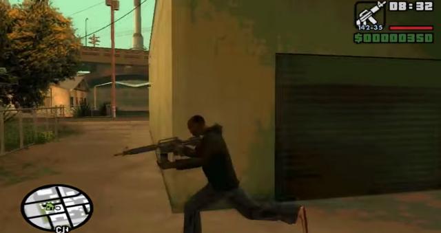Archivo:GTA San Andreas Beta M16 icono en juego--.png