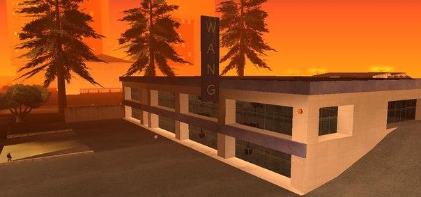 Archivo:GTA San Andreas Beta Wang Cars-.jpg