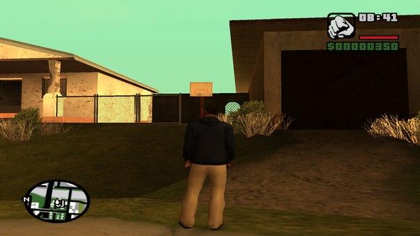 Archivo:GTA San Andreas Beta area sin arboles.jpg