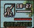 Miniatura de la versión de 02:36 12 abr 2014