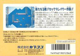 Mm4-EspaldaJP.jpg