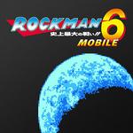 Rockman 6 Mobile