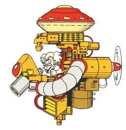 Wily Máquina 1 (Forma 2)