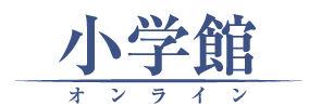 Archivo:Shogakukan.jpg