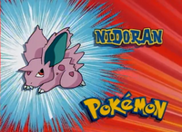 EP077 Pokémon.png