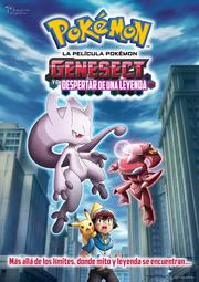Pokémon: Genesect y el despertar de una leyenda | 1Link MEGA Latino