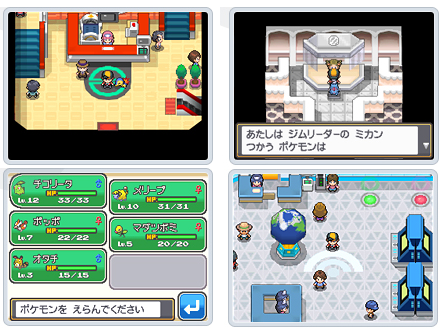 Archivo:HearthGold-SoulSilver(UPDATE).png