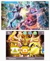 Tema 3DS Pokémon Mega-Mewtwo y Evolución TURBO.png