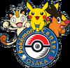 Pokémon Center Osaka.png