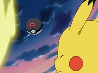 Archivo:EE01 Poké Ball del Team Rocket.png