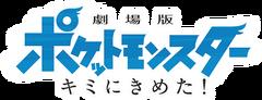 Logo japonés P20