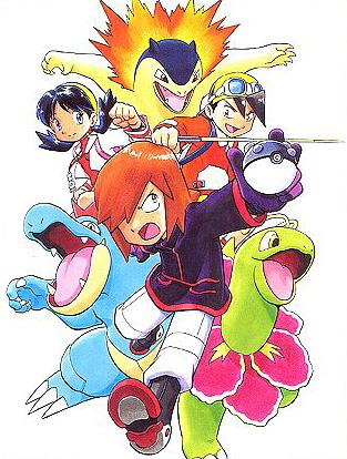 Archivo:Pokémon Special Gold, Silver y Crystal.png