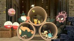 Archivo:P11 Pokémon de la ciudad.png