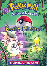 Power-reserve.jpg