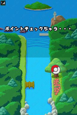 Archivo:Pokemon Tsuri Taikai DS - 03.jpg