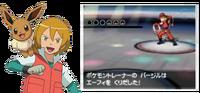 Virgil Torneo Liga Pokémon Teselia