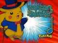 Pikachu's Jukebox.png