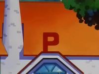 Archivo:EP239 Centro Pokémon.png