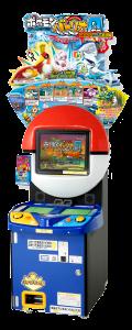 Máquina de Pokémon Battrio.png