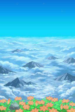 Archivo:Vista desde la cumbre cielo.png