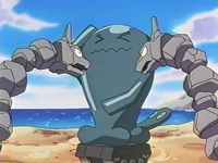Archivo:EP226 Onix.png