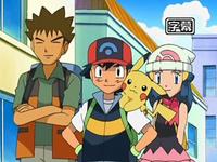 Archivo:EP555 Brock, Ash y Maya.png