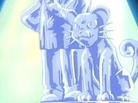 Archivo:EP392 Escultura de hielo de Persian.png