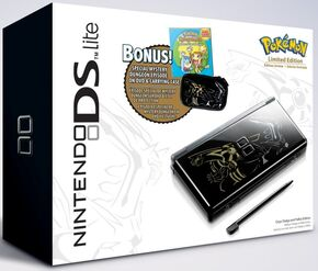 Nintendo DS Pokémon Pack.jpg