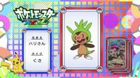 EP938 Pokémon Quiz