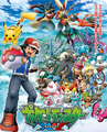 Serie XY poster (2).png