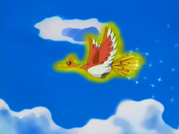 Archivo:EP275 Ho-Oh.png