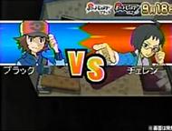Lucho VS Cheren Pokémon Negro y Blanco