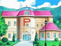 Archivo:EP530 Centro Pokémon.png