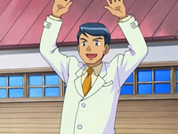 Archivo:EP557 Yuzo.png