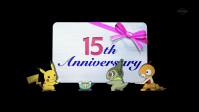 15th aniversario de Pokémon.png