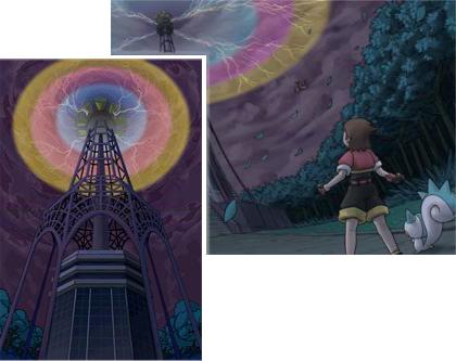 Archivo:Decimosexta misión de Pokémon Ranger.png