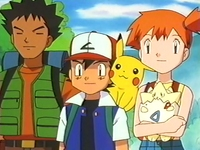 Archivo:EP251 Ash y sus amigos.jpg