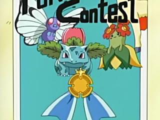 Archivo:EP428 Anuncio del concurso Plata.jpg